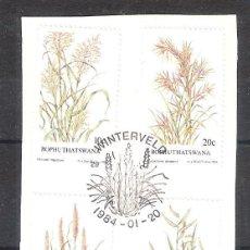 Sellos: BOPHUTHATSWANA (REP. SUDAFRICANA) Nº 116/119º PLANTAS. SERIE COMPLETA. Lote 195116648