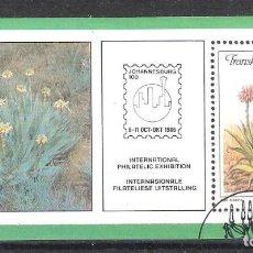 Sellos: TRANSKEI (REP. SUDAFRICANA) H.B. Nº 3º EXPOSICIÓN FILATÉLICA. ALOE.. Lote 195413067