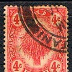 Sellos: KEDAH (MALASIA) Nº 20 A, PALMERA, USADO. Lote 199145258
