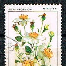 Sellos: ISRAELNº 864, ROSA FENICIA, USADO. Lote 199145801