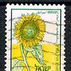 Sellos: ISRAEL Nº 1084, GIRASOL, USADO. Lote 199145957