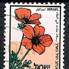 Sellos: ISRAEL Nº 1216, ANEMONA, USADO. Lote 199146103