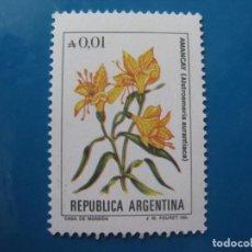 Sellos: +ARGENTINA 1985, TEMA FLORA, YVERT 1471. Lote 203172496