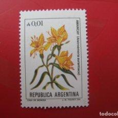 Sellos: +ARGENTINA 1985, FLORA, YVERT 1471. Lote 203421206