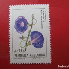 Sellos: +ARGENTINA 1985, FLORA, YVERT 1472. Lote 203421503