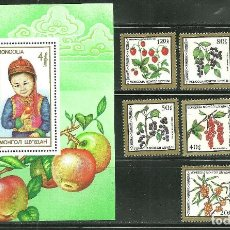 Sellos: MONGOLIA 1987 IVERT 1524/30 Y HB 119 *** FLORA DE MONGOLIA - FRUTOS COMESTIBLES. Lote 203571828
