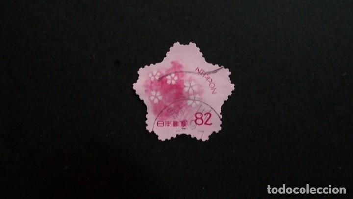/18.05/-JAPON-82 Y. EN USADO/º/-FLORES (Sellos - Temáticas - Flora)