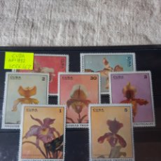 Sellos: CUBA FLIRES SERIE COMPLETA NUEVA MANCHITAS 1556/62 AÑO 1972. Lote 205365965