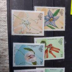 Sellos: CUBA FLORA SERIE COMPLETA NUEVA PERFECTA 2228/33 AÑO 1980. Lote 205380616