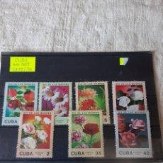 Sellos: CUBA 1988 FLORES SERIE COMPLETA NUEVA EDIFIL 2833/39. Lote 205387533
