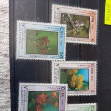 Sellos: CUBA SERIE FLORES 3055/59 5 VALORES. Lote 205395666