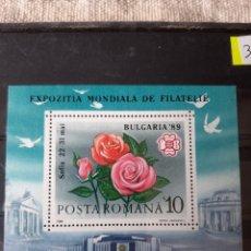 Sellos: RUMANIA HOJA BLOQUE NUEVO ROSAS 1989. Lote 205547158