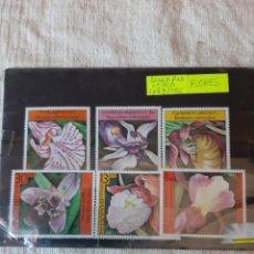Sellos: BULGARIA SERIE COMPLETA NUEVA FLORES 2987/92. Lote 205763117