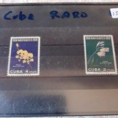 Sellos: CUBA 1959 FLORES SERIE COMPLETA NUEVA NAVIDADES. Lote 205764497