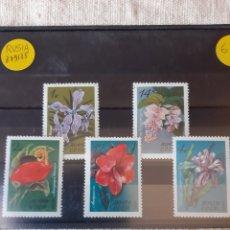 Sellos: 1971 RUSIA SERIE COMPLETA NUEVA FLORES 3791/95. Lote 205764850