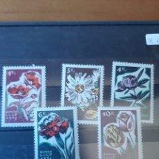 Sellos: 1969/1970/1971/1972 FLORES SERIE COMPLETA NUEVA. Lote 205768025