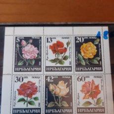 Sellos: 1985 RUSIA FLORES HOJA BLOQUE NUEVO. Lote 205768731