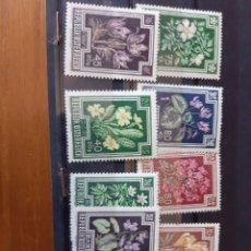 Sellos: FLIRES AUSTRIA SERIE COMPLETA NUEVA 722/31. Lote 205769561