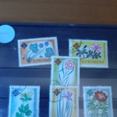 Sellos: RUMANIA FLORES SERIE COMPLETA USADA 1961. Lote 205769737