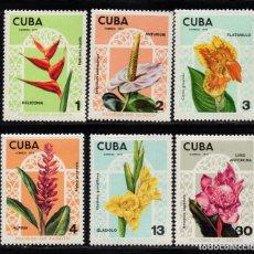 Sellos: CUBA 1779/84** - AÑO 1974 - FLORA - FLORES DE JARDIN. Lote 206811905
