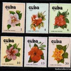 Sellos: CUBA 2086/89 Y AEREO 308/09** - AÑO 1978 - FLORA - FLORES - HIBISCUS. Lote 206815578