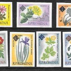 Sellos: RUMANIA 1961 IVERT 1818/26 *** (SIN DENTAR) CENTENARIO JARDIN BOTÁNICO DE BUCAREST - FLORES - FLORA. Lote 206995117