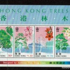 Sellos: ARBOLES DE HONG KONG. SERIE COMPLETA NUEVA SIN CHARNELA FLORA. NUEVOS.. Lote 208305705