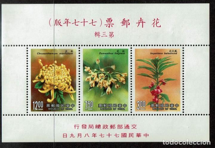 FLORES REPUBLICA DE CHINA. SERIE COMPLETA NUEVA SIN CHARNELA FLORA. NUEVOS. (Sellos - Temáticas - Flora)