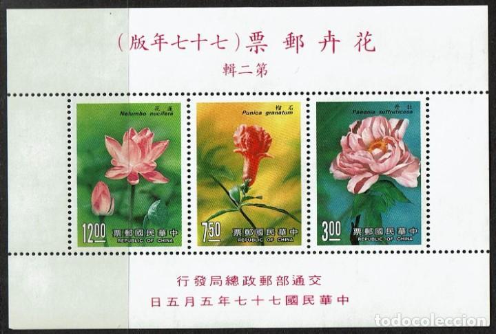 Sellos: FLORES REPUBLICA DE CHINA. SERIE COMPLETA NUEVA SIN CHARNELA Flora. Nuevos. - Foto 2 - 208306008