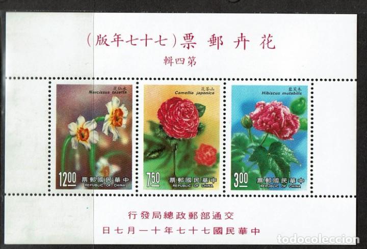Sellos: FLORES REPUBLICA DE CHINA. SERIE COMPLETA NUEVA SIN CHARNELA Flora. Nuevos. - Foto 3 - 208306008