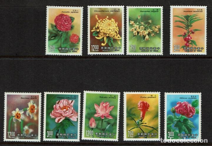 Sellos: FLORES REPUBLICA DE CHINA. SERIE COMPLETA NUEVA SIN CHARNELA Flora. Nuevos. - Foto 4 - 208306008