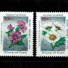 Sellos: SERIE FLORES DE IRAN NUEVOS SIN CHARNELA FLORA.. Lote 208310112