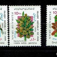 Sellos: SERIE FLORES DE IRAN NUEVOS SIN CHARNELA FLORA.. Lote 208310175