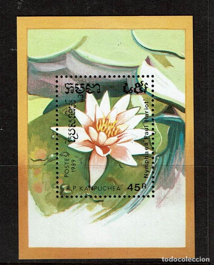 SERIE FLORES DE REPUBLICA POPULAR KAMPUCHEA NUEVOS FLORA. 1989 HOJITA Y 7 VALORES (Sellos - Temáticas - Flora)