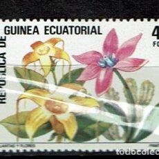 Sellos: SERIE PLANTAS Y FLORES GUINEA ECUATORIAL FLORA. NUEVOS. Lote 208406452