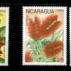 Sellos: SERIE FLORES NICARAGUA FLORA 1988. NUEVOS. Lote 208407442