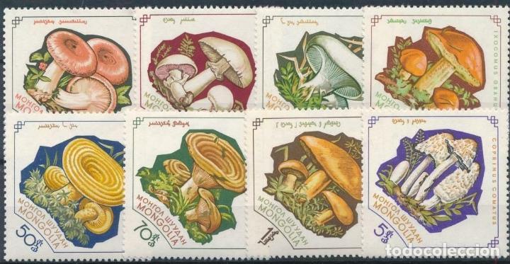 MONGOLIA 1964 IVERT 301/8 *** SETAS DIVERSAS - FLORA - CHAMPIÑONES (Sellos - Temáticas - Flora)