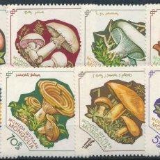Sellos: MONGOLIA 1964 IVERT 301/8 *** SETAS DIVERSAS - FLORA - CHAMPIÑONES. Lote 209090330