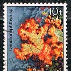 Sellos: PAPUA NUEVA GUINEA Nº 452, CLAVEL CORAL, USADO. Lote 210132266