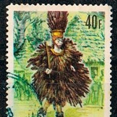 Sellos: GUINEA, REPUBLICA Nº 346, DANZAS GUINEANAS, USADO MUSICA Y DANZA. Lote 210943407