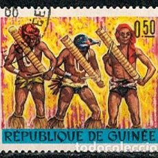 Sellos: GUINEA, REPUBLICA Nº 344, DANZAS GUINEANAS, USADO MUSICA Y DANZA. Lote 210943579