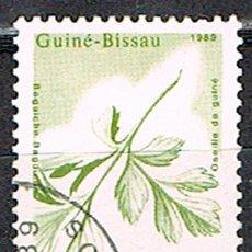 Sellos: GUINEA-BISSAU Nº 686, ALAZAN DE GUINEA (FRUTO), USADO. Lote 210962266