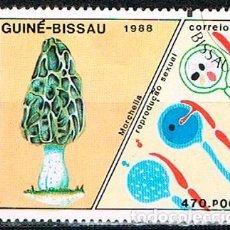 Sellos: GUINEA-BISSAU Nº 652, SETA, USADO. Lote 210962879