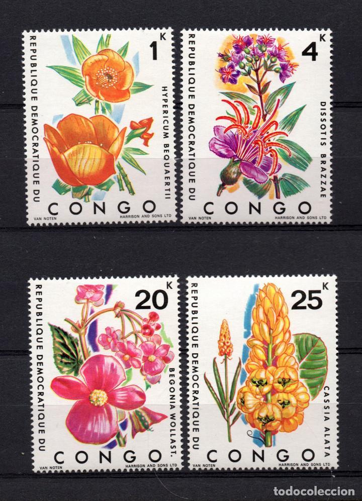 CONGO KINSHASA 778/81** - AÑO 1971 - FORA - FLORES (Sellos - Temáticas - Flora)