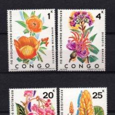Sellos: CONGO KINSHASA 778/81** - AÑO 1971 - FORA - FLORES. Lote 212101570