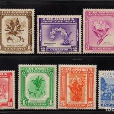 Sellos: COLOMBIA 443/49** AÑO 1950 - FLORA - FLORES - 75º ANIVERSARIO DE LA UNION POSTAL UNIVERSAL. Lote 261858220