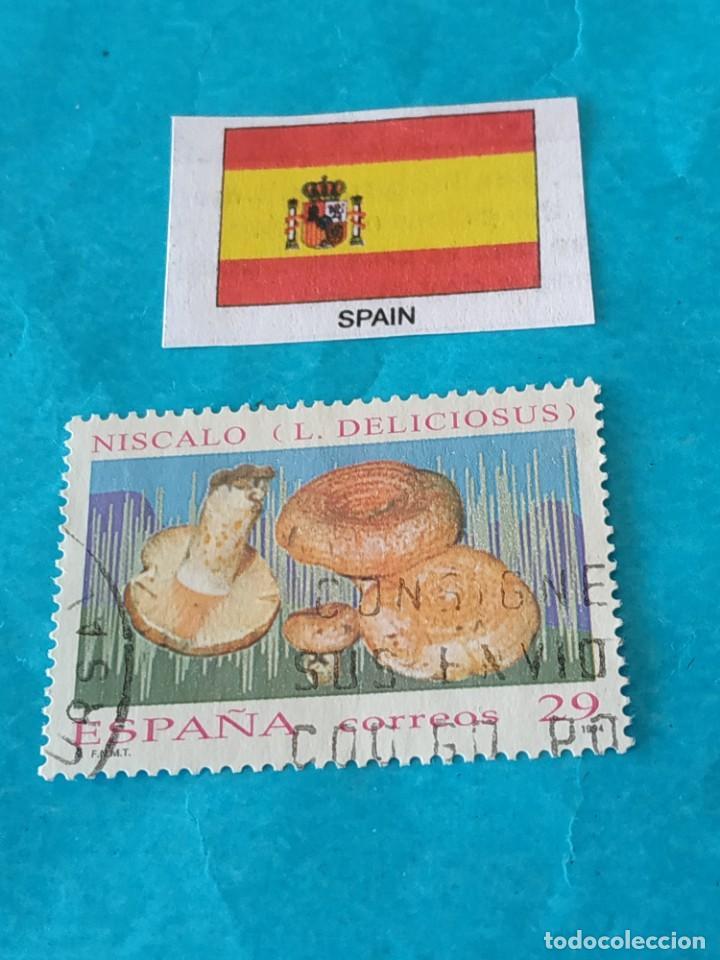 ESPAÑA FLORA A (Sellos - Temáticas - Flora)
