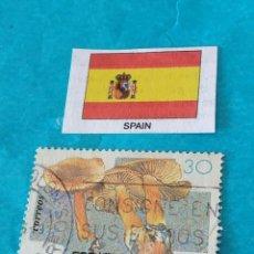 Sellos: ESPAÑA FLORA C. Lote 213360736