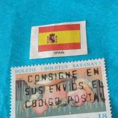 Sellos: ESPAÑA FLORA D. Lote 213360822