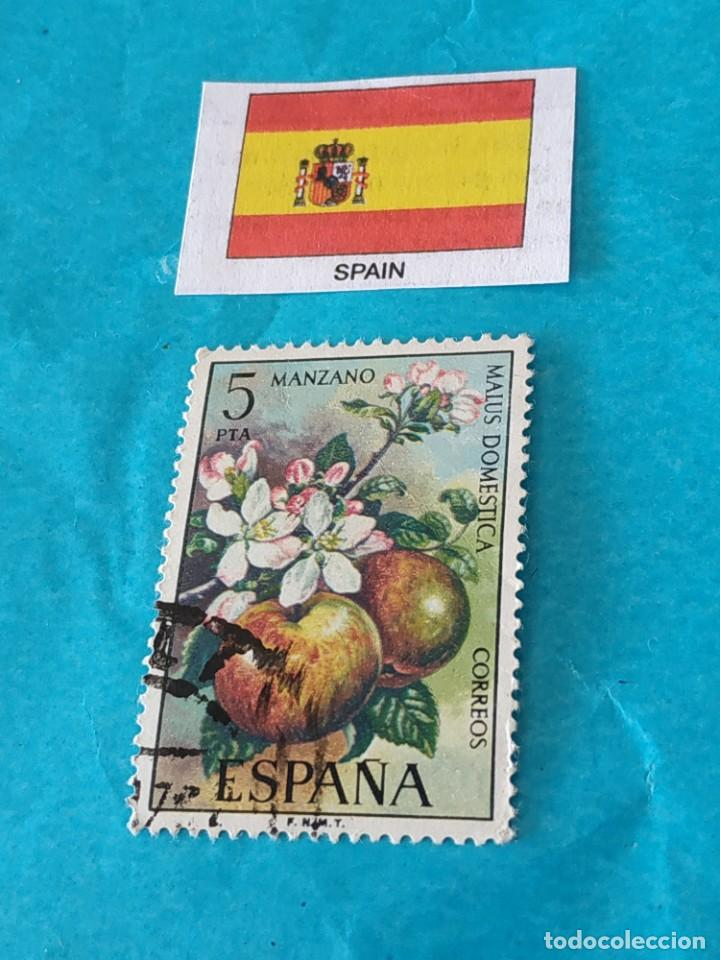 ESPAÑA FLORA F (Sellos - Temáticas - Flora)